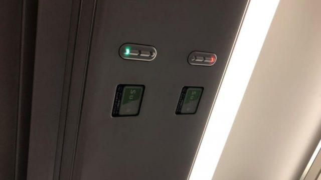 青ランプに変わったSuicaグリーン券のタッチ部分