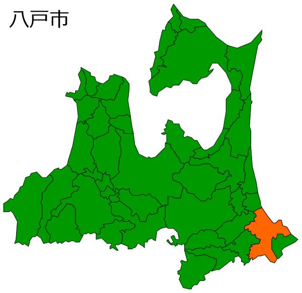 八戸市の位置