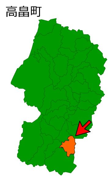 高畠町の位置
