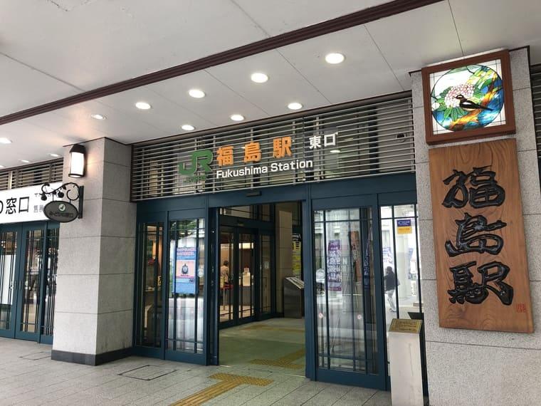 福島駅の入口