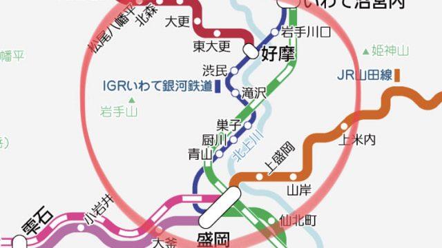 IGRいわて銀河鉄道と花輪線の路線図
