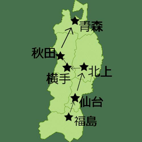 18きっぷ北上線ルート