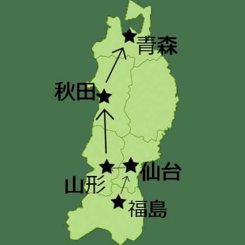 18きっぷ宮城、山形ルート