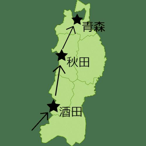 18きっぷ日本海ルート