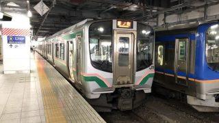 仙台発の常磐線