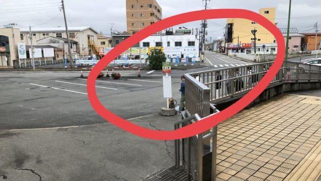 常磐線代行バスの乗り場