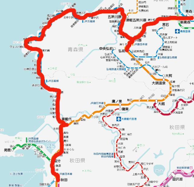 リゾートしらかみの路線図
