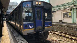 盛岡駅に停車中のいわて銀河鉄道