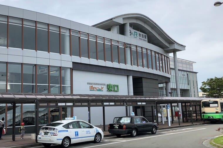 秋田駅の外観