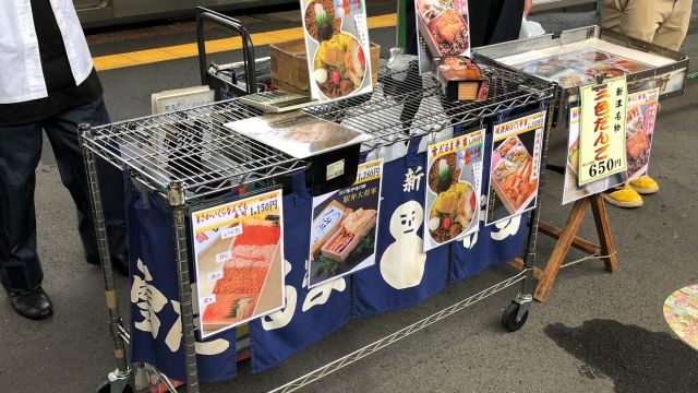 新津駅での駅弁販売