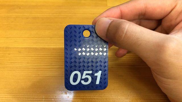 食堂 都成の番号札