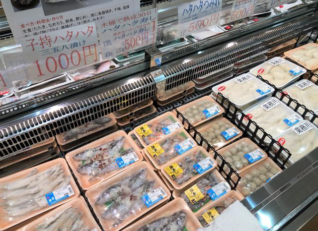 オガーレで販売されている特産品