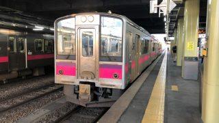 奥羽本線・羽越本線の使用車両701系