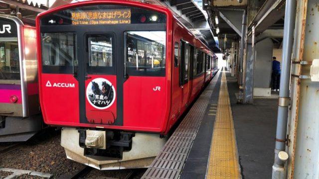 秋田駅に停車中の男鹿線ACCUM