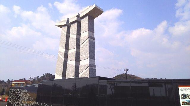 震災復興伝承館のモニュメント