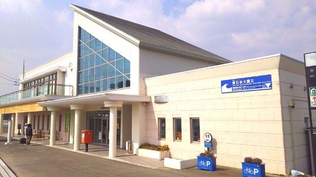 震災復興伝承館の外観