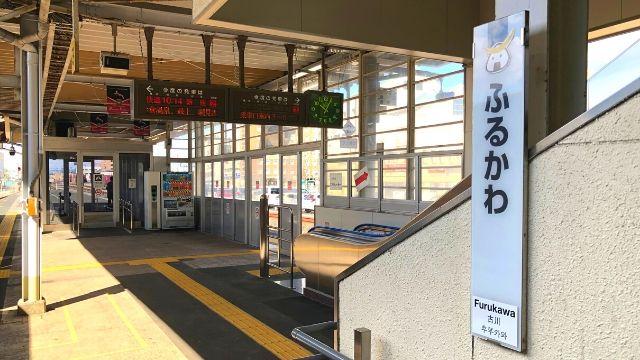 古川駅に到着したリゾートみのり