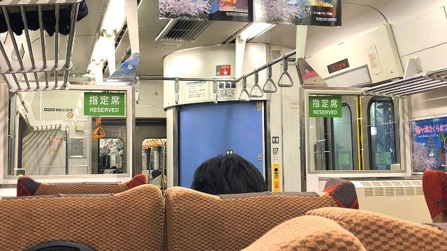 指定席座席から見た普通席