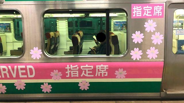 磐越西線快速あいづの指定席車両の外観