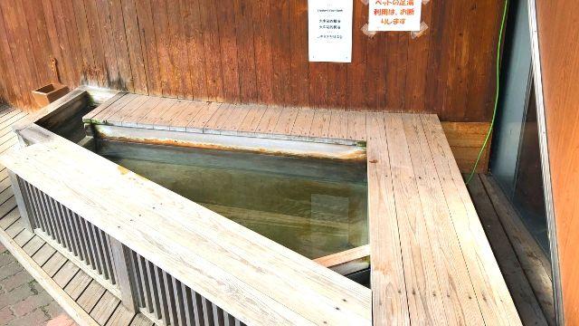 鳴子温泉駅前の足湯