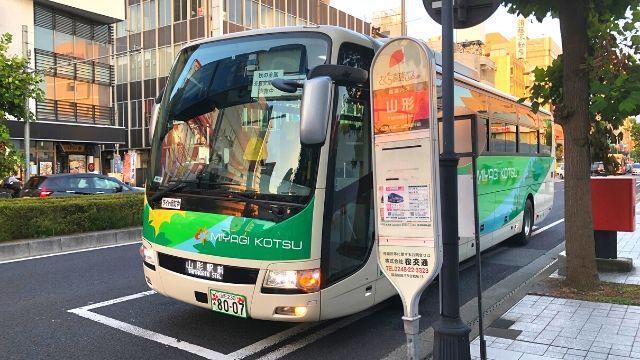 山形駅前に停車した高速バス