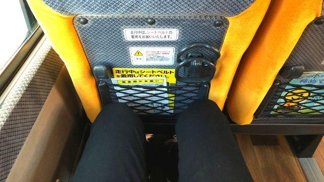 高速バス山形仙台線の車内