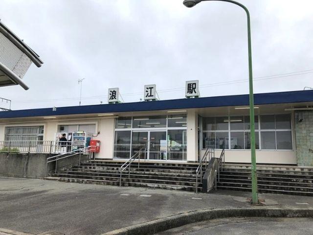 浪江駅の駅舎