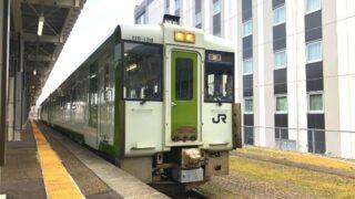 釜石駅に停車中の快速はまゆり