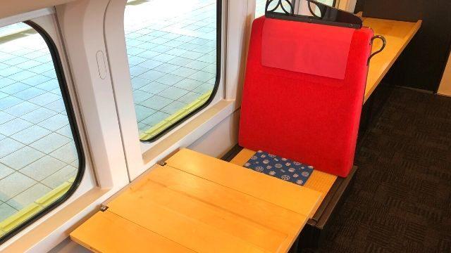 とれいゆつばさの2人掛け用お座敷指定席