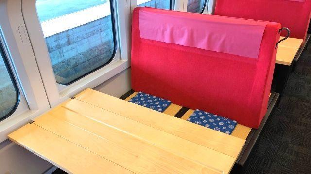 とれいゆつばさの4人掛け用お座敷指定席
