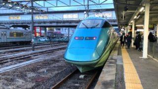 福島駅に到着したとれいゆつばさ