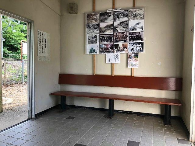 奥新川駅舎内に掲示してある当時の写真
