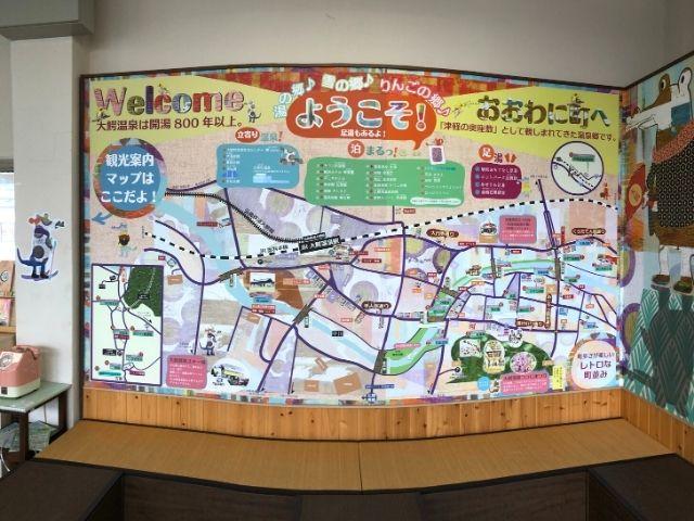 大鰐温泉駅周辺の案内図