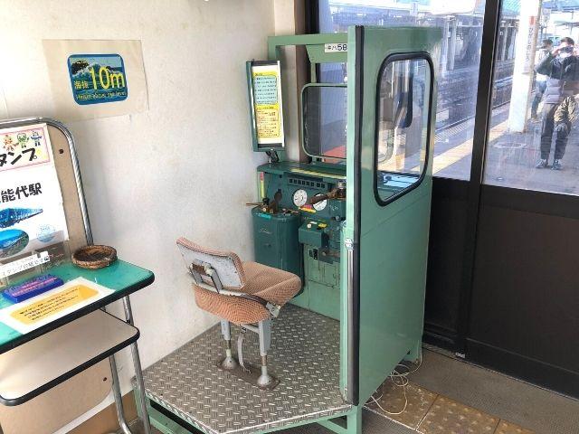 東能代駅のホームの待合室内にある運転台