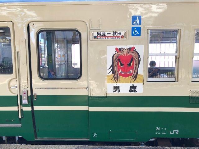 男鹿線キハ40系の車両側面