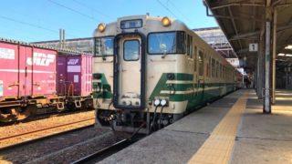 秋田駅に停車中の男鹿線キハ40系
