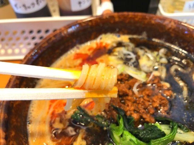 マーラー担々麵の麺