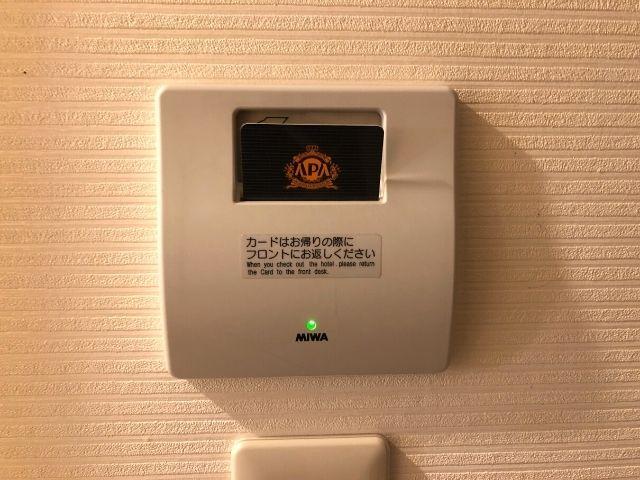 アパヴィラホテル仙台駅五橋のカードキー