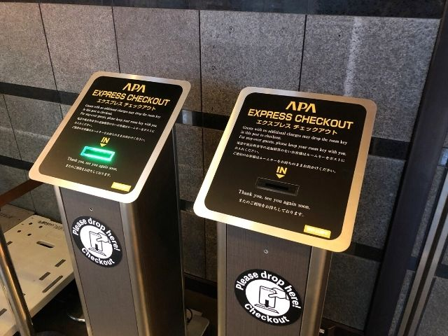 アパヴィラホテル仙台駅五橋のフリーチェックアウトポスト