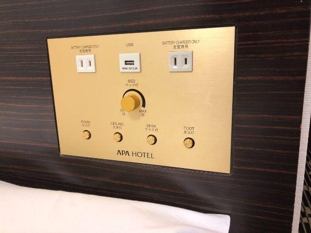 アパヴィラホテル仙台駅五橋のベッド周りにあるコンセントとライト