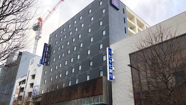 コンフォートホテル仙台西口の外観