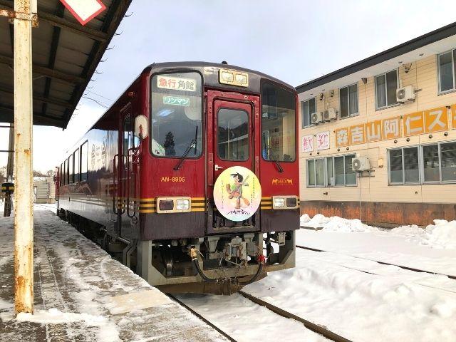 秋田内陸線の観光列車 笑EMIの前面