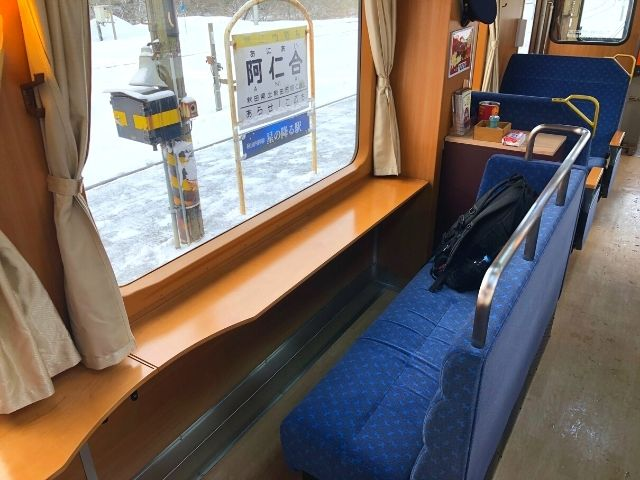 秋田内陸線の観光列車 笑EMIの特等席 笑シート