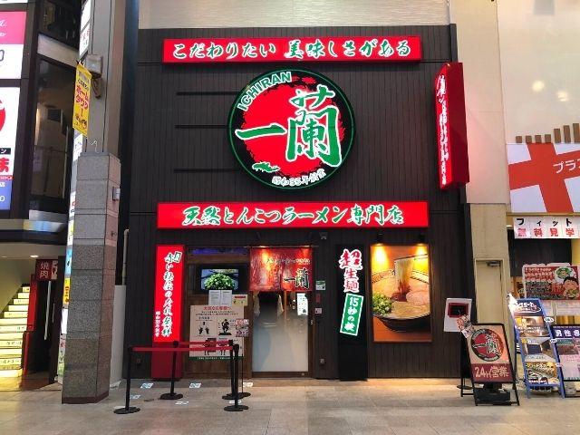 一蘭仙台駅前店の外観