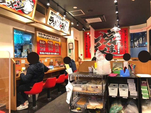 町田商店仙台広瀬通店の店内の様子