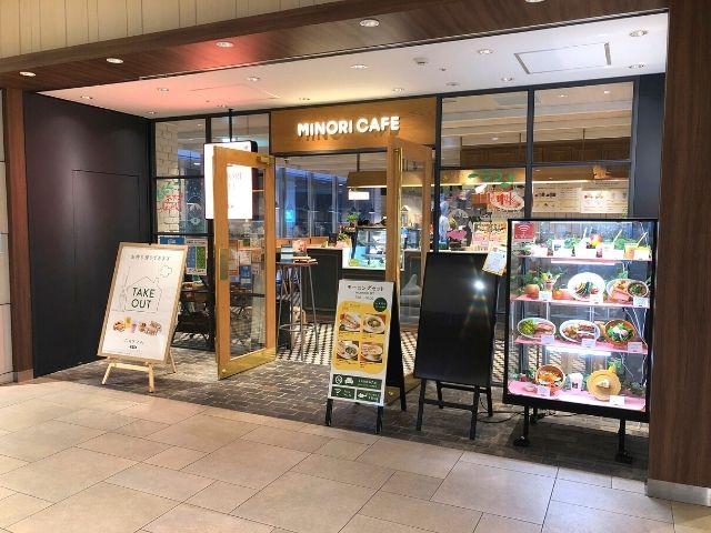 みのりカフェの入口