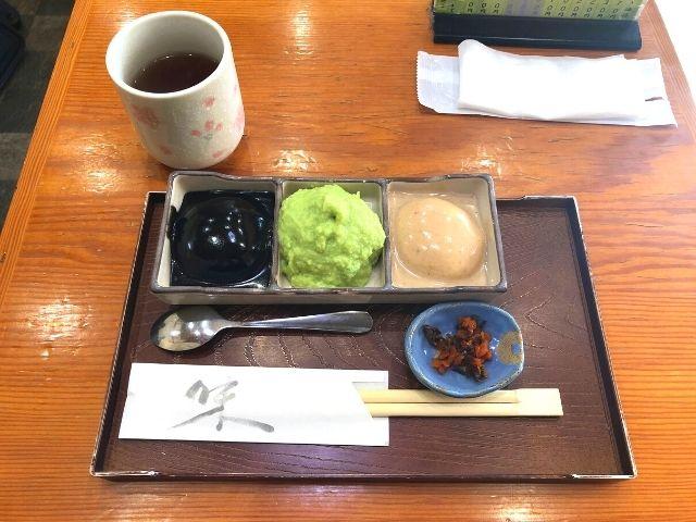 三色餅(づんだ・ごま・くるみ)