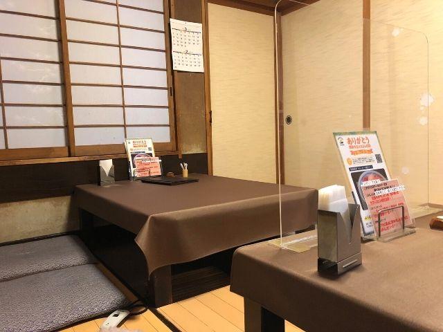 北かつまぐろ屋田中前店の店内の座敷席