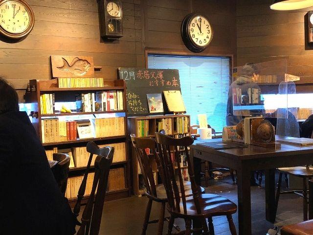 赤居文庫の店内に置かれている文庫本