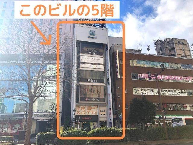 青山文庫併設のビル